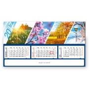 Kalendarz tlz33