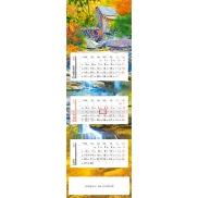 Kalendarz tpp73