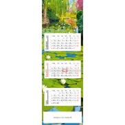 Kalendarz tpp72