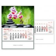 Kalendarz jd99a
