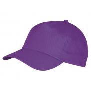 Czapka z daszkiem - purpura