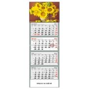Kalendarz c42a