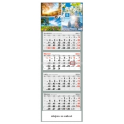 Kalendarz c39a
