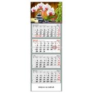 Kalendarz c45a