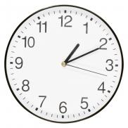 Zegar ścienny - czarny
